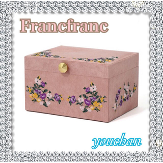Francfranc - 早い者勝ち❣️Francfranc エンブロイダリー ジュエリーボックスL 新品