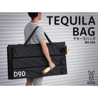 DOPPELGANGER - TEQUILA BAG テキーラバッグ B4-556