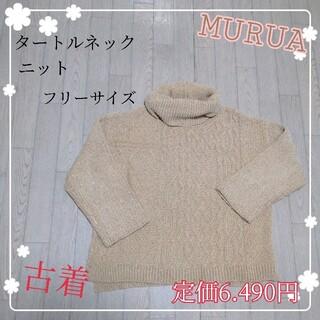 ムルーア(MURUA)の古着☆ムルーア モールケーブルオフタートル(ニット/セーター)
