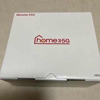 ドコモ home5G HR01