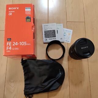 SONY - FE 24-105mm F4 SEL24105G 元箱 保証付き