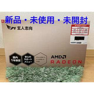 玄人志向 グラフィックボード RX6800-16GB