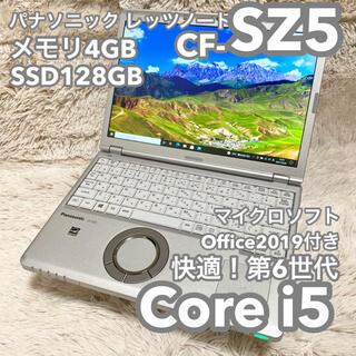 Panasonic - レッツノートCF-SZ5 4G 128G MSオフィス Let's note②
