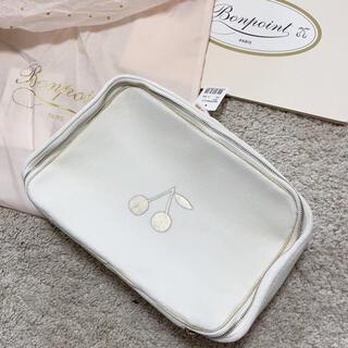 Bonpoint - 新品 bonpoint ボンポワン スーツケースポーチ Mサイズ