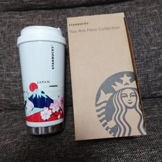 Starbucks Coffee - スタバステンレスタンブラー