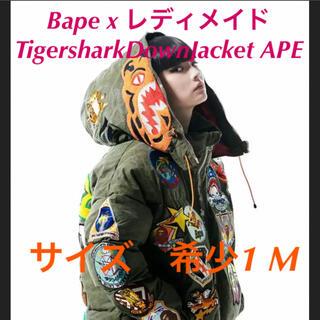 アベイシングエイプ(A BATHING APE)のBape x レディメイドTigershark Down Jacket APE(ダウンジャケット)