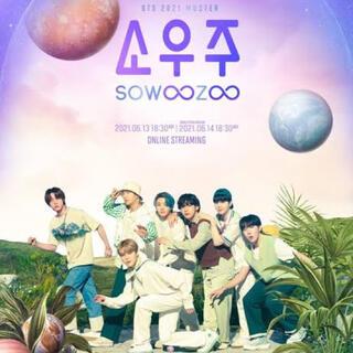ボウダンショウネンダン(防弾少年団(BTS))の【 BTS 】sowoozoo ☆ DVD(アイドルグッズ)