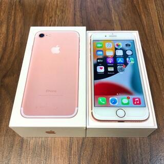 Apple - ★美品 apple iPhone7 32GB SIMフリー 判定○ ローズ