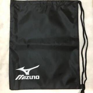MIZUNO - MIZUNO 巾着 新品
