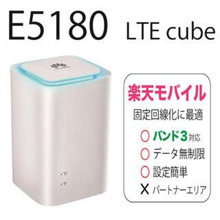 HUAWEI - 【値下げ可能】Huawei WiFi Cube E5180