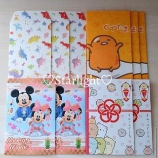ミッキーマウス(ミッキーマウス)のディズニー 他 ポチ袋 他 ✕ 計10枚(キャラクターグッズ)