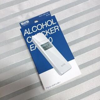 タニタ(TANITA)のアルコールチェッカー(アルコールグッズ)