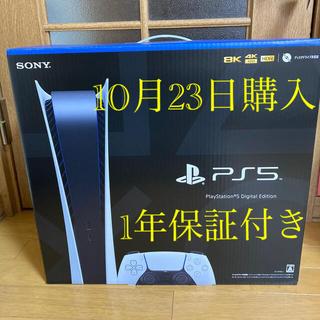 ソニー(SONY)のプレーステーション5 デジタルエディション CFI-1100B01 新型モデル(家庭用ゲーム機本体)