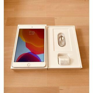 iPad - Apple iPad mini4 Wi-Fi 64GB
