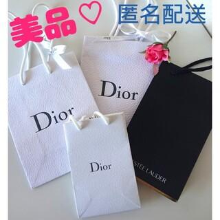 クリスチャンディオール(Christian Dior)の美品♡ディオール♡Dior ショッパー♡ショップ袋 4袋セット(ショップ袋)