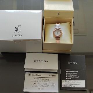 CITIZEN - 新品未使用 クロスシー xC 腕時計 電波 サクラピンク