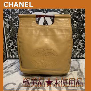 CHANEL - ◆極美品◇正規品◆超レア CHANEL シャネル ラムスキンベッコウトートバッグ