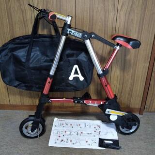 A―Ride X 折り畳み自転車