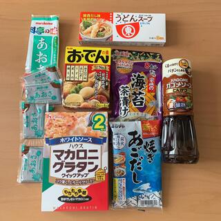 【未開封】7点セット 訳あり 食料品セット(その他)