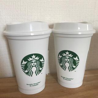 Starbucks Coffee - 【値下げ中】スターバックスリユーザブルカップ 2個セット