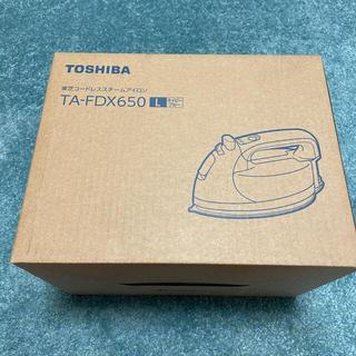 東芝 コードレススチームアイロン ネイビーブルー TA-FDX650 L(1台)