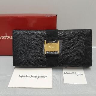 Salvatore Ferragamo - フェラガモ ヴァラ リボン 長財布 フラップ式 ボタン式 ファスナー ブラック