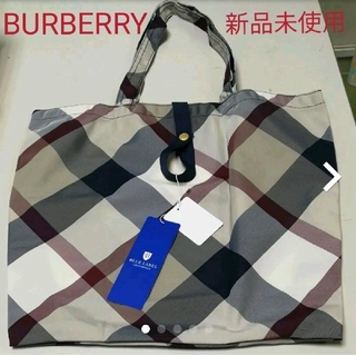 バーバリー(BURBERRY)の【新品未使用タグ付き】BURBERRY BLUE LABEL エコバッグ(エコバッグ)