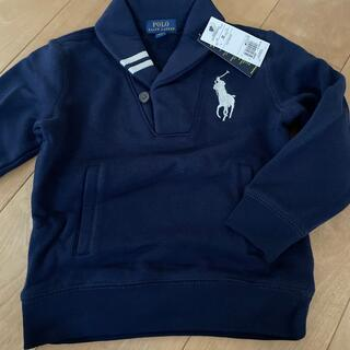 ラルフローレン(Ralph Lauren)のラルフローレン サイズ110(ジャケット/上着)