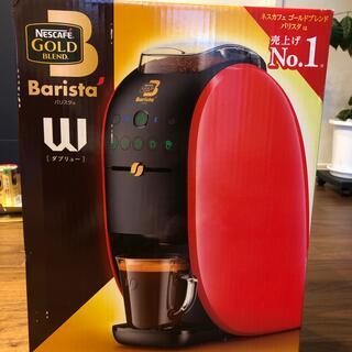Nestle - ネスカフェ バリスタ W