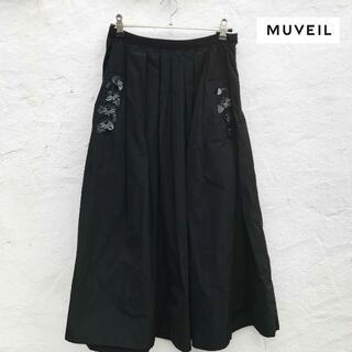 ミュベールワーク(MUVEIL WORK)のMUVEIL ミュベール  刺繍入りボリュームスカート(ロングスカート)