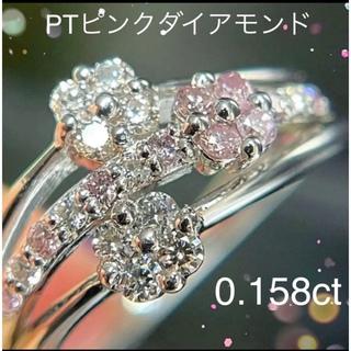 フラワーモチーフ!PTピンクダイアモンドリング0.158ct