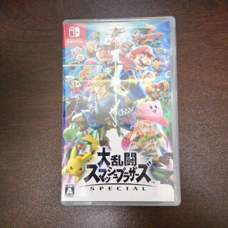 ニンテンドウ(任天堂)の大乱闘スマッシュブラザーズ SPECIAL Switch(家庭用ゲームソフト)