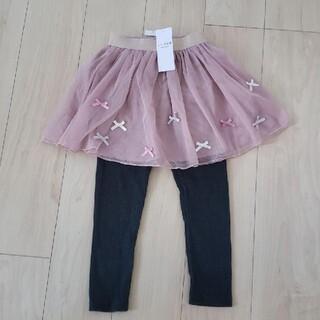 エニィファム(anyFAM)の【新品】any FAM×ふわふわチュールスカッツ ピンク リボン 120cm(スカート)