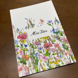 ディオール(Dior)のDior ノベルティノート(ノート/メモ帳/ふせん)