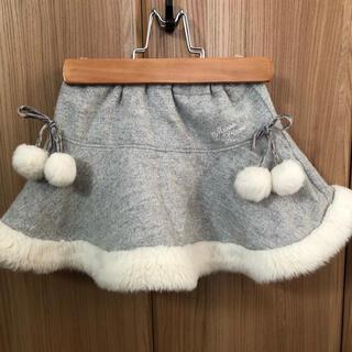 mezzo piano - メゾピアノ ファー付き スカート 100サイズ 冬