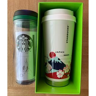 Starbucks Coffee - スタバ ステンレスタンブラーJAPAN&ロゴボトル2点セット