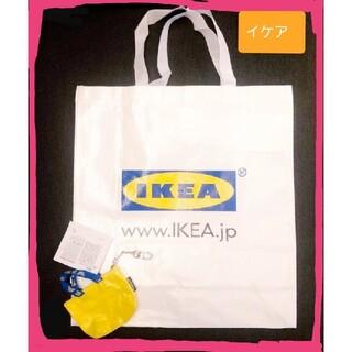 IKEA - IKEA クラムビー トートバッグ ミニキーホルダーと 2点セット エコバッグ