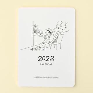 2022年 卓上カレンダー サザエさん いじわるばあさん