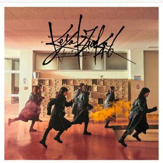 欅坂46(けやき坂46) - 【新品未開封品】欅坂46 CD ガラスを割れ!  通
