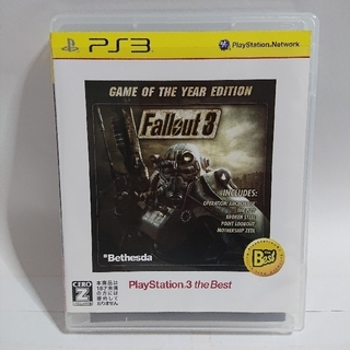 PlayStation3 - フォールアウト 3:Game of the Year Edition