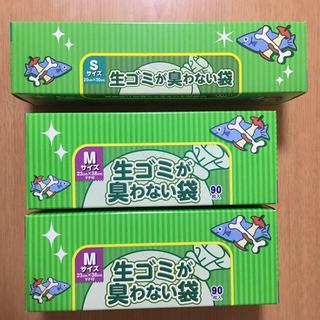 BOS 生ゴミが臭わない袋 Sサイズ1箱 Mサイズ2箱 計3箱セット