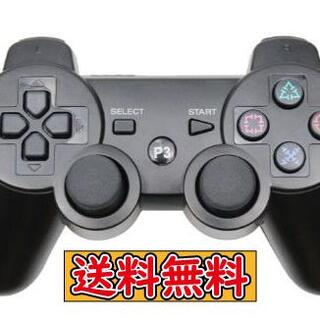 PS3 コントローラー ブラック 黒色 互換品 Bluetooth ワイヤレス