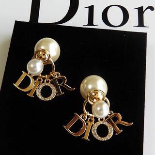 Christian Dior - 売り切れ