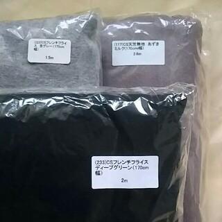 マリメッコ(marimekko)のcheck&stripe たっぷり6m セット(生地/糸)