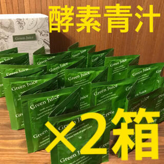 大麦若葉 酵素青汁DX  2箱セット