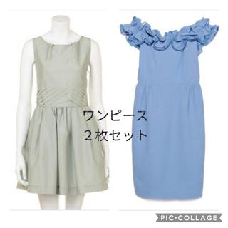 リリーブラウン(Lily Brown)のLily Brown ドレス 2枚セット(ひざ丈ワンピース)