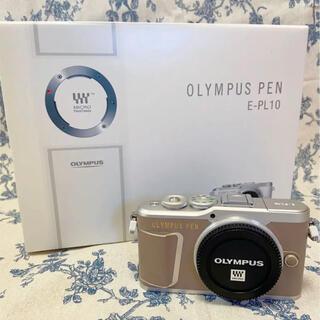 OLYMPUS - OLYMPUS E-PL10 14-42 EZ レンズキット BROWN