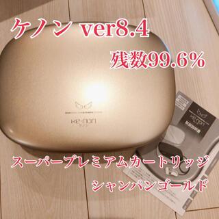 Kaenon - 家庭用光脱毛器 ケノン ver8.4 スーパープレミアムカートリッジ 美品
