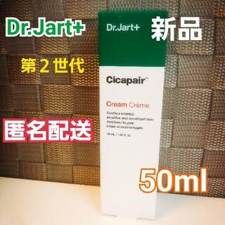 ドクタージャルト(Dr. Jart+)のドクタージャルト シカペアクリーム 50ml 新品 ニキビ 肌荒れ 第2世代(フェイスクリーム)