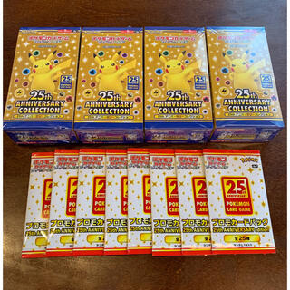ポケモン - ポケモンカード 25th Anniversary collection BOX